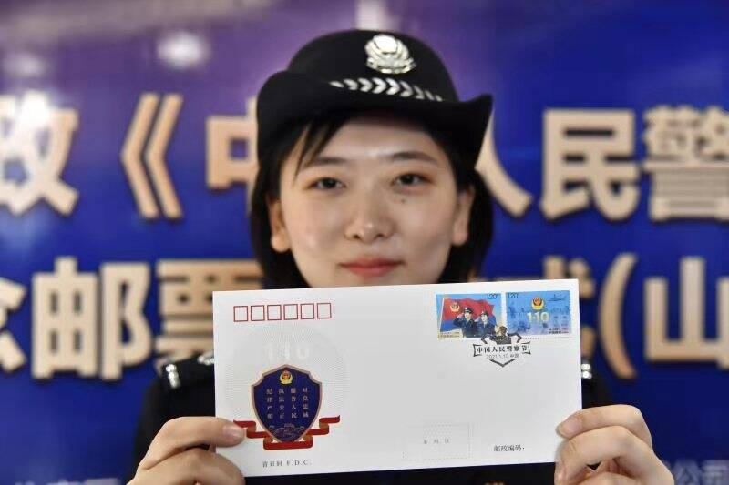 中国人民警察节来了!快看看《中国人民警察节》纪念邮票长什么样