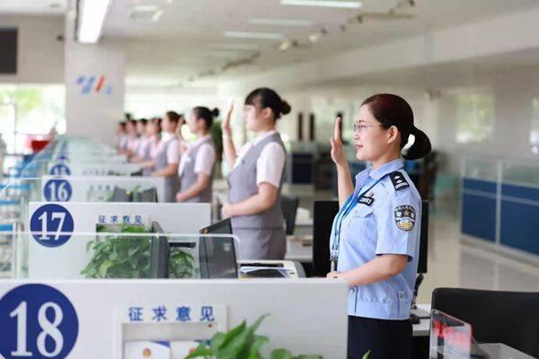 """车管业务""""视频办"""" 济南市交警详细解读便民措施"""