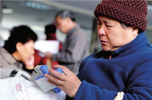 送药上门、一卡通行……山东医保局1号文件出台12条措施方便老年人办理医保业务