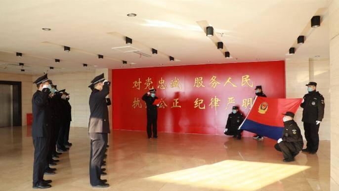 28秒|滨州无棣县公安局举行新警入职宣誓 筑牢忠诚警魂