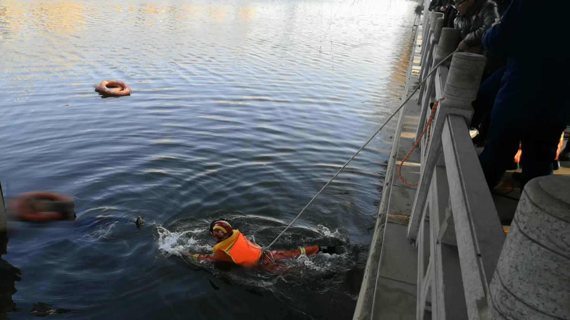 57秒丨-20℃连续两日跳河救人 00后消防员张翱翔:救人是我们应该做的