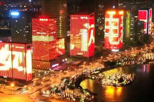 2021爱你如一 淄博地标亮灯祝贺闪电新闻上线四周年