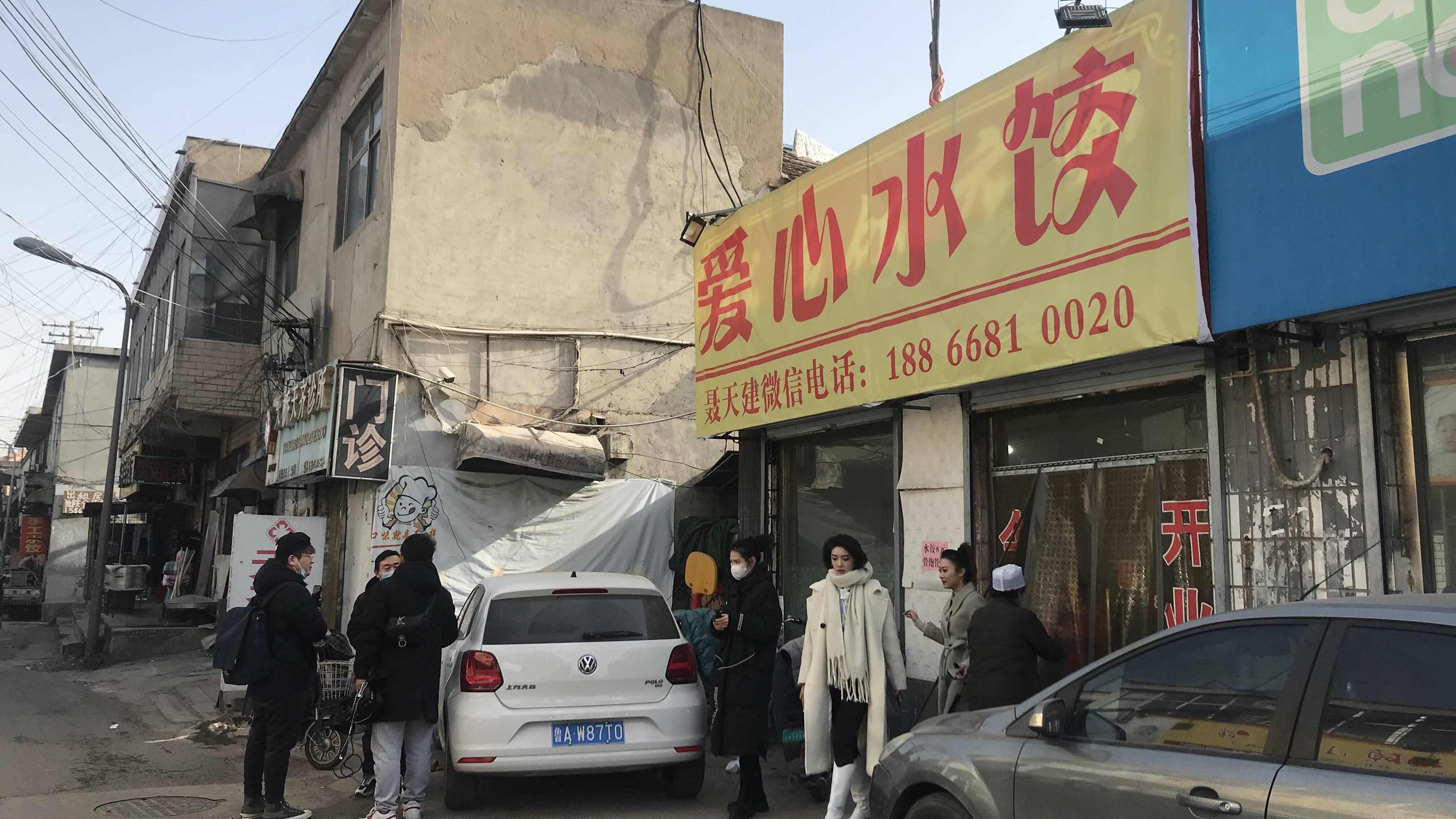 了不起的山东人 | 追踪:热心人士接力包水饺救六岁男孩  外卖平台帮忙接订单