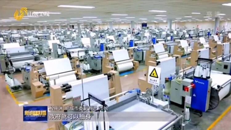 《山东新闻联播》聚焦泰安:工业互联网催生产业变革