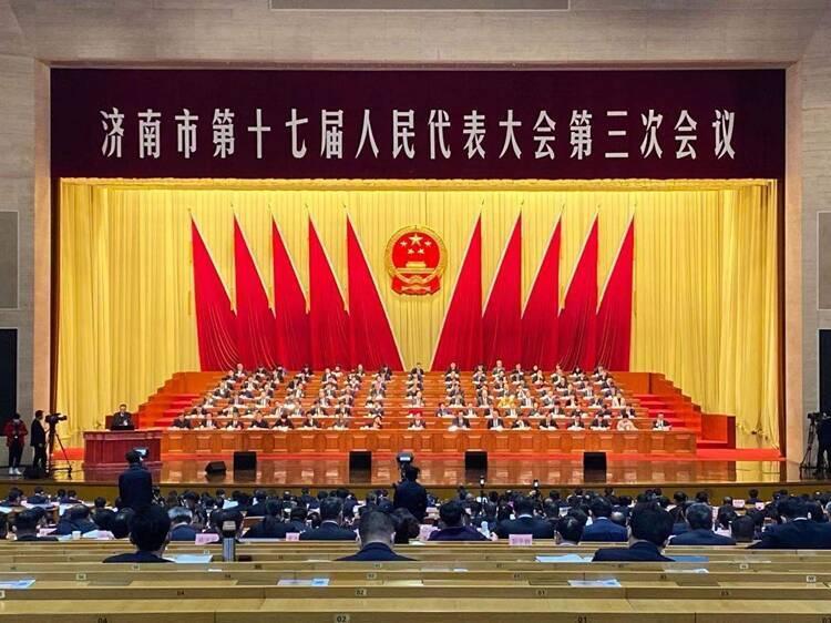 济南市十七届人大三次会议开幕 孙述涛作政府工作报告