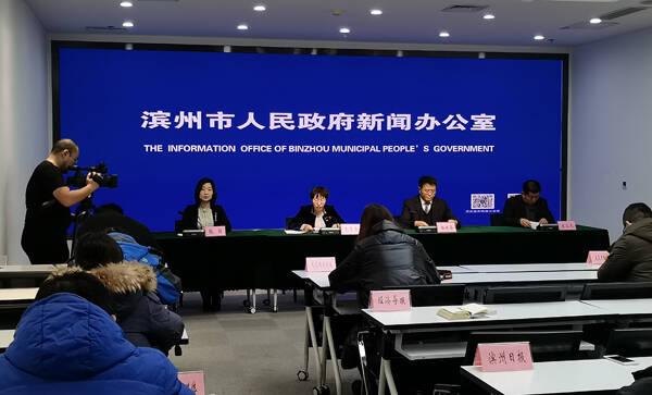 权威发布|滨州市级以上农业龙头企业396家、省级73家、国家级5家 均位于全省前列