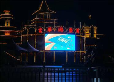 77秒|2021爱你如一 潍坊城区多处地标大屏亮灯 祝贺闪电新闻上线四周年