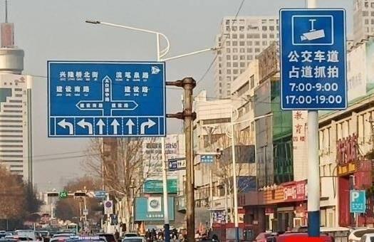 济宁城区6条公交专用道电子监控抓拍设备设置点位公示