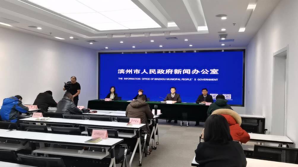 """29秒丨滨州探索形成农村三产融合发展""""滨州模式"""" 农业竞争力明显提高"""