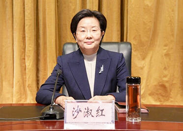 沙淑红任中共夏津县委书记