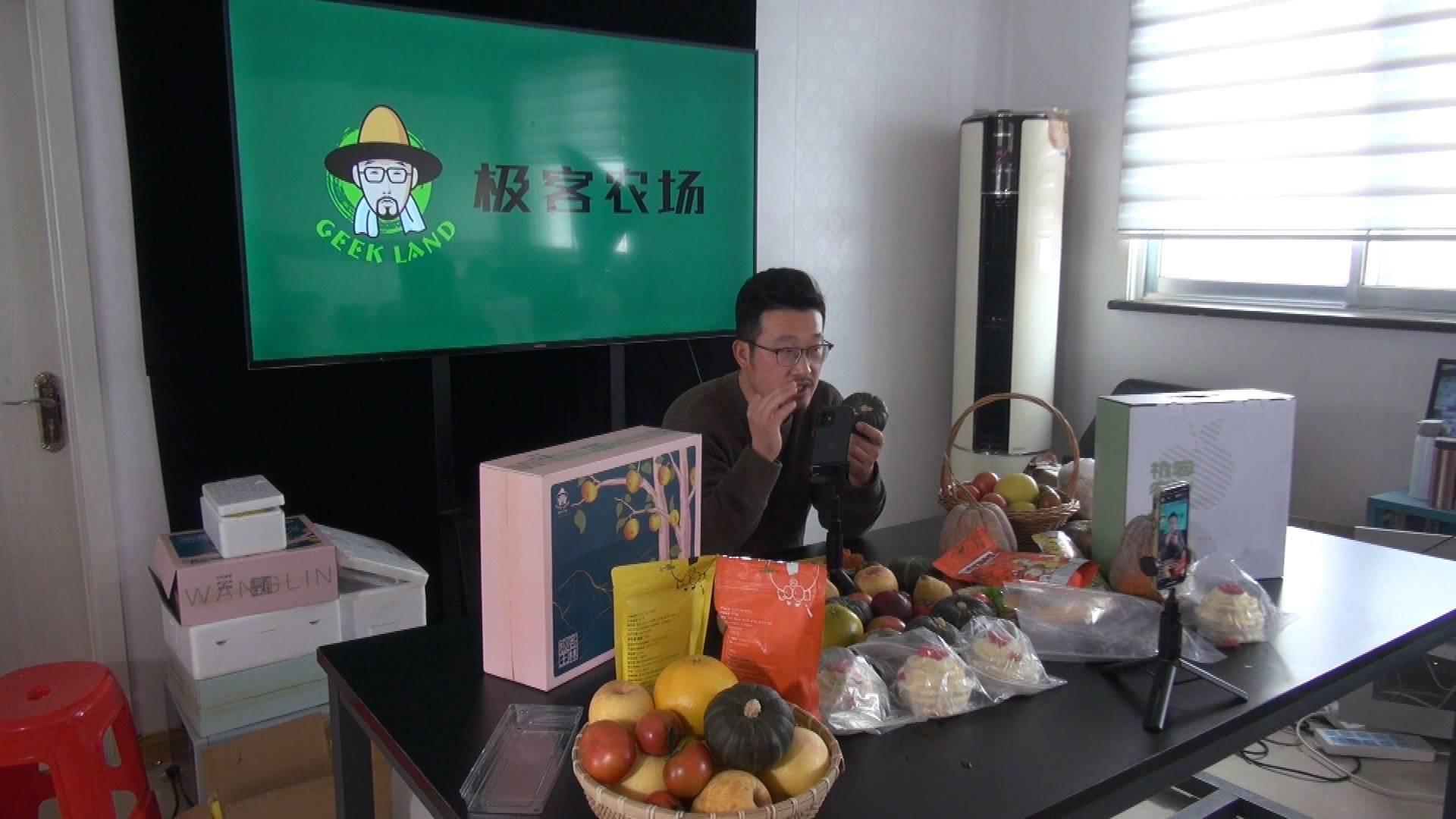 复旦大学毕业生回归农村创业带货  将胶东鲁味送到大江南北