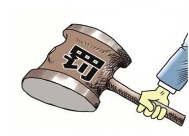 潍坊37家社会组织将被列入《市管社会组织活动异常名录》