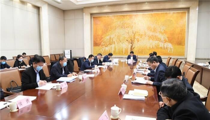 淄博市委审计委员会召开第四次全体会议