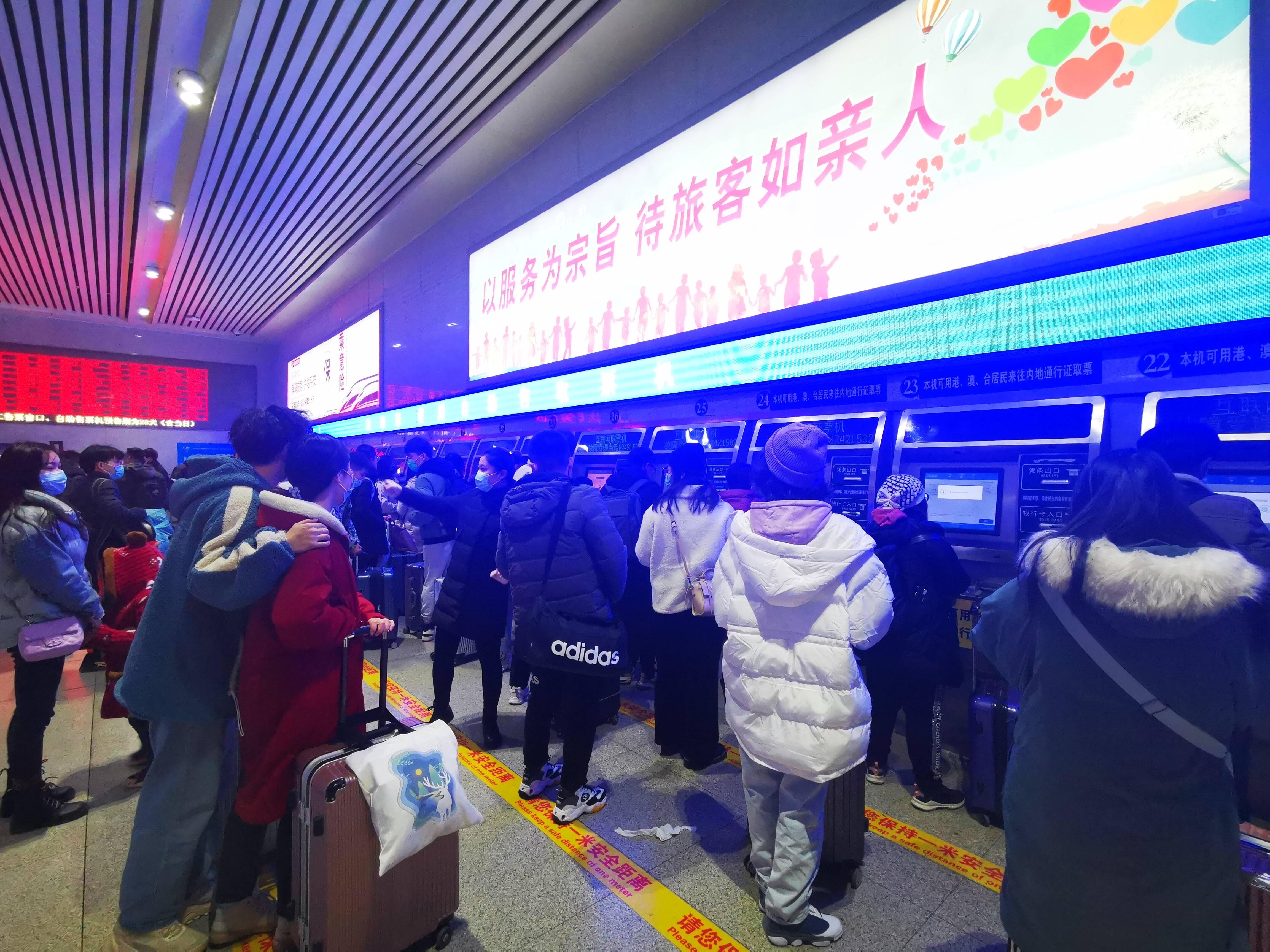 除夕火车票今起售 网络售票服务时间和退票办理时间调整