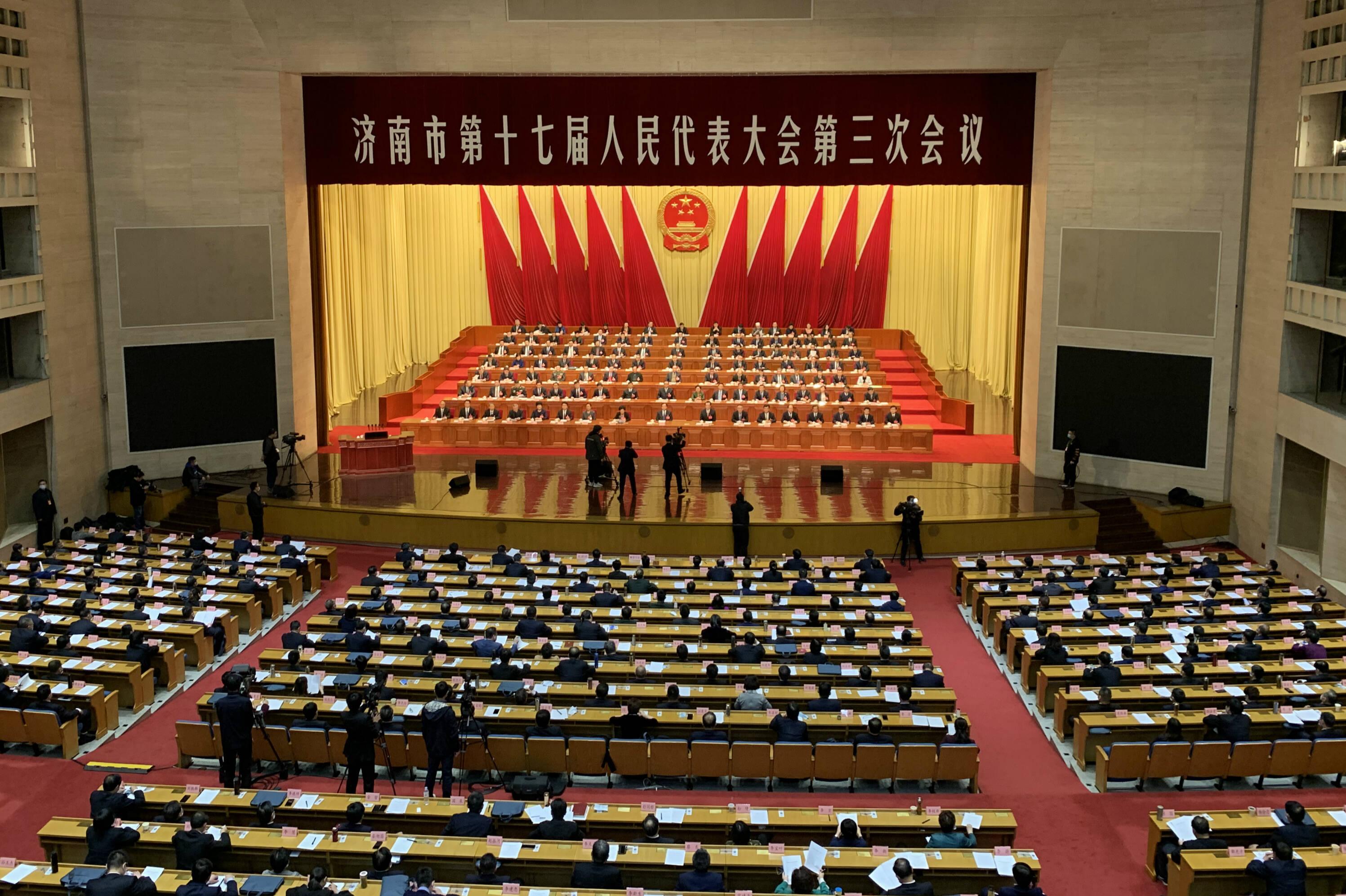 直击济南两会|2020年济南市中级人民法院审结一审商事案件54402件 涉案标的额308.68亿元