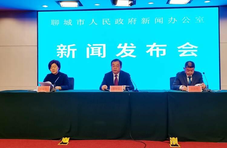 """建设""""红色物业""""!聊城36家物业服务企业已成立党支部"""