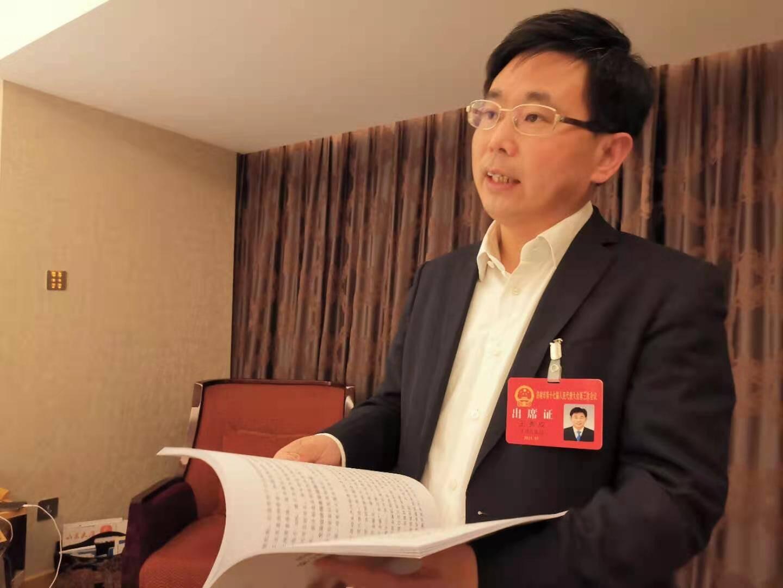 直击济南两会|代表王秀成:未来将结合地区优势资源 大力发展文旅康养产业