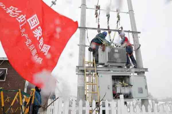 国网山东电力倡议节约用电