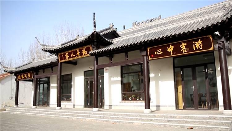 44秒丨东营唯一!龙居镇董王村入选2020年全省乡村旅游重点村名单