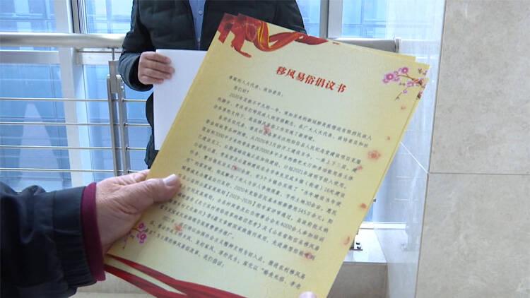 32秒|滨州阳信县民政局组织代表委员齐签名 倡议移风易俗