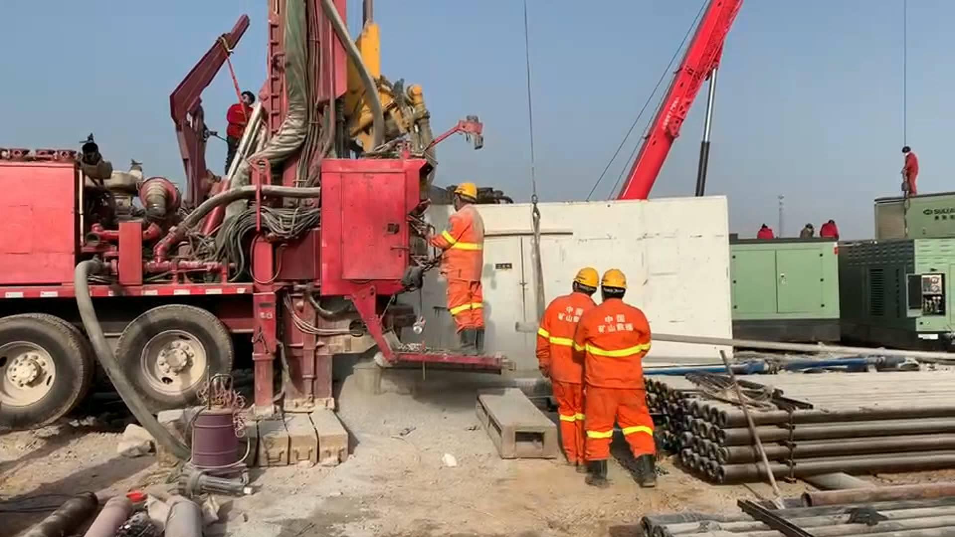 栖霞金矿事故最新进展:3个钻孔陆续开钻 生命通道正在打通