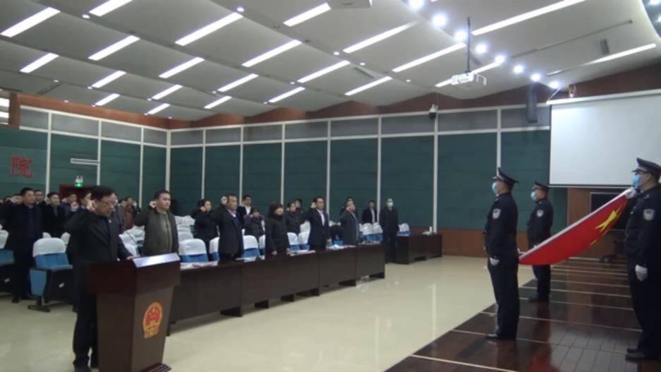 39秒丨忠于祖国 忠于人民!滨州邹平法院举行人民陪审员就职宣誓仪式