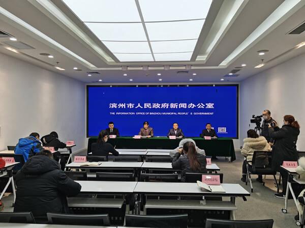 """滨州""""十三五""""全力推动文化和旅游持续健康发展 满足人民群众美好生活需要"""