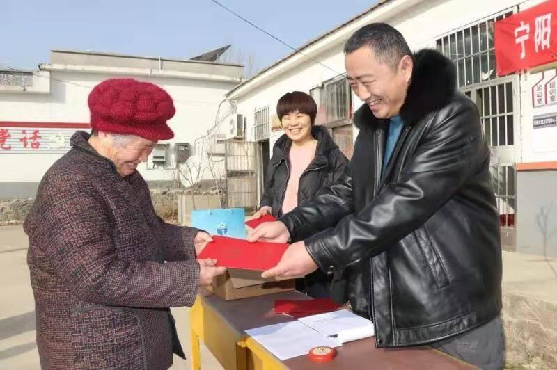 """泰安:宁阳县农村不动产有了""""身份证"""""""