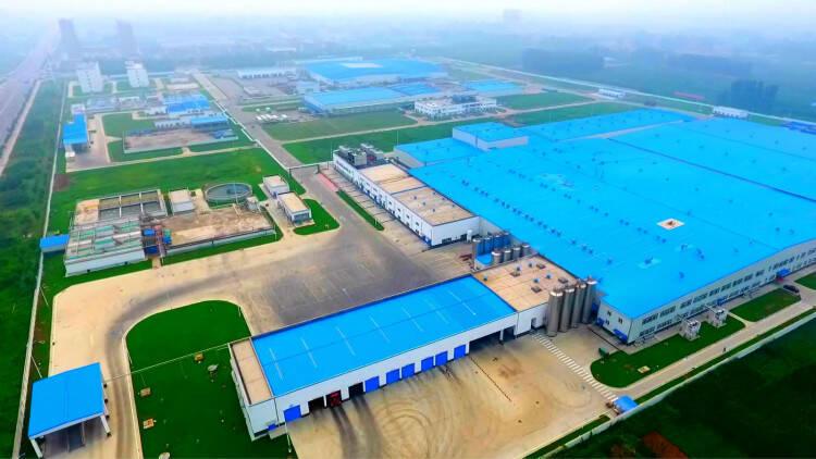 45秒|潍坊临朐紧抓重大项目建设 推动经济高质量发展