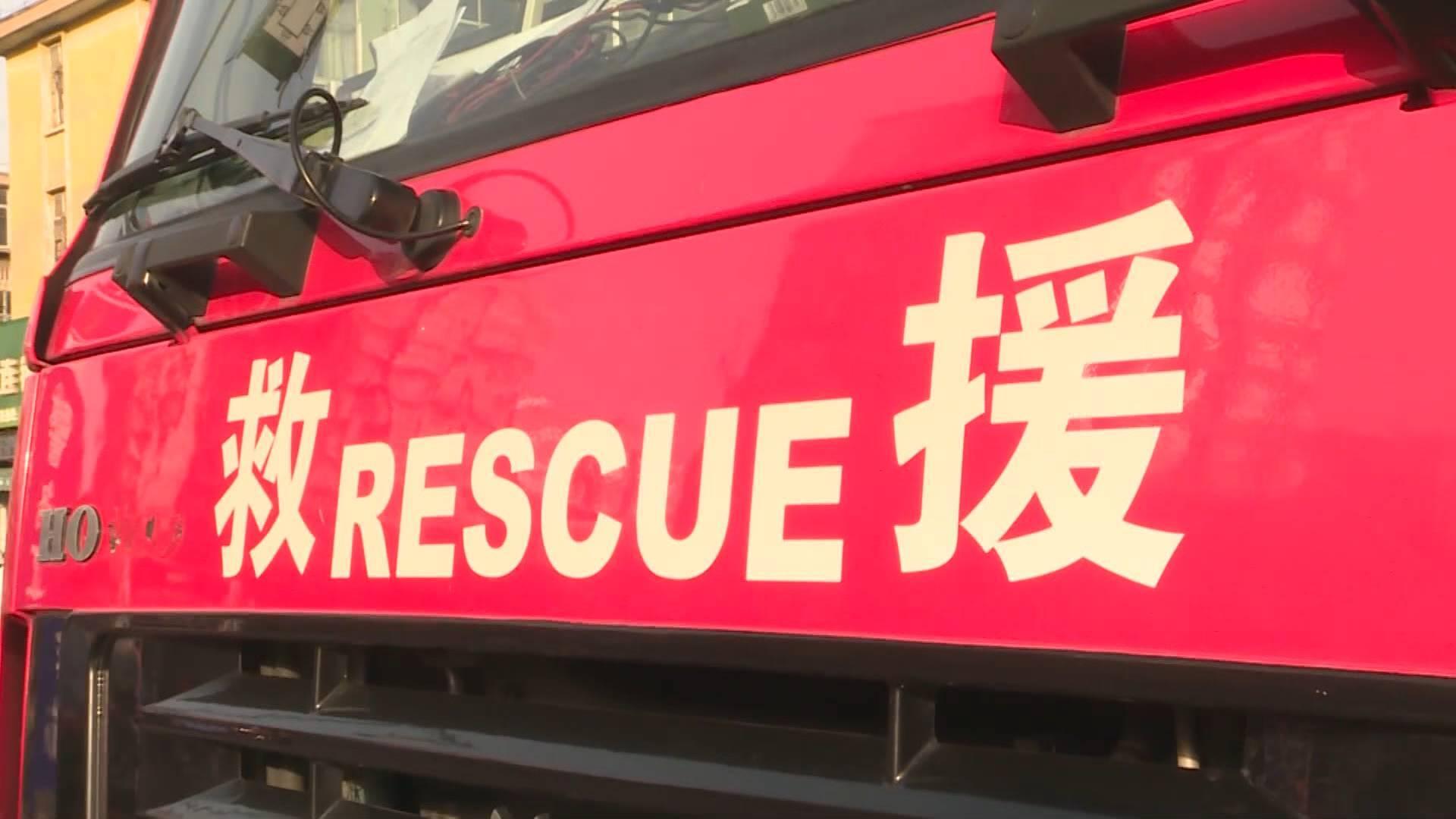 61秒|参与救援错过孩子出生 消防员:不后悔,挽留了一个家庭
