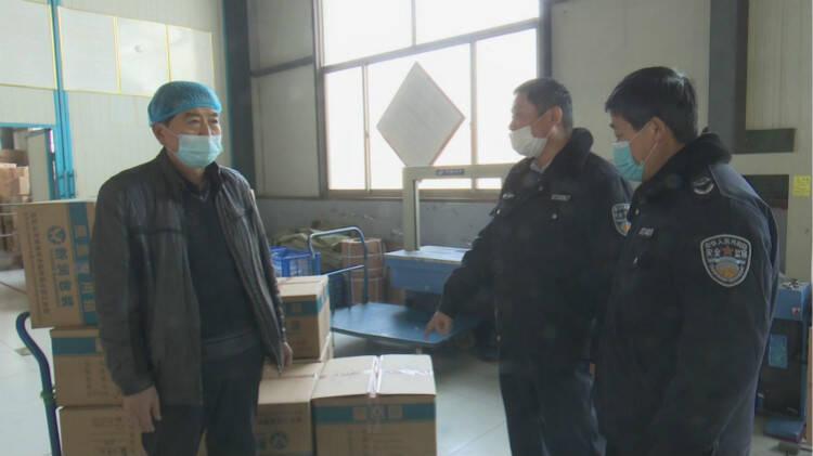47秒|潍坊临朐县冶源街道扎实开展安全生产检查 筑牢企业安全防线