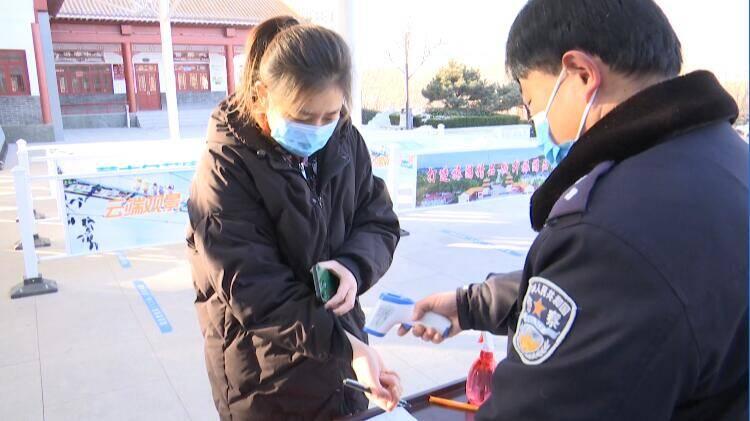 73秒|潍坊认真落实疫情防控常态化工作要求 筑牢疫情防控安全网