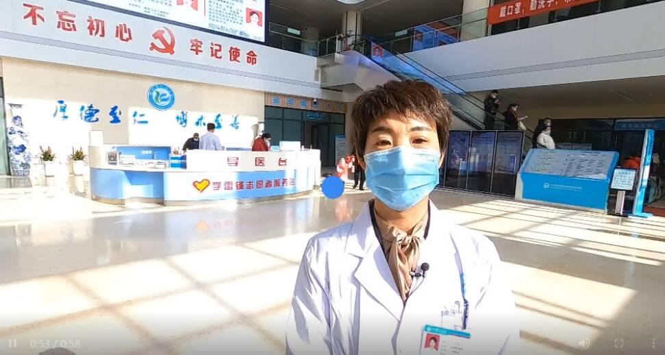 Vlog·履职记|山东省人大代表王芳:传导大健康理念 护佑百姓健康