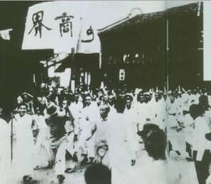 百年党史·夜读 胶济铁路和青岛四方机厂工人大罢工