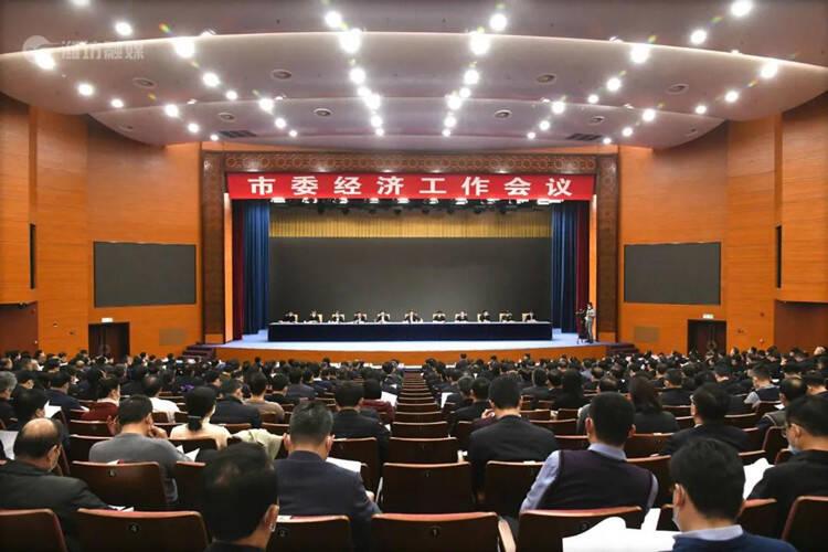 """""""十四五""""开局之年经济怎么发展 2021年潍坊要干这些大事"""