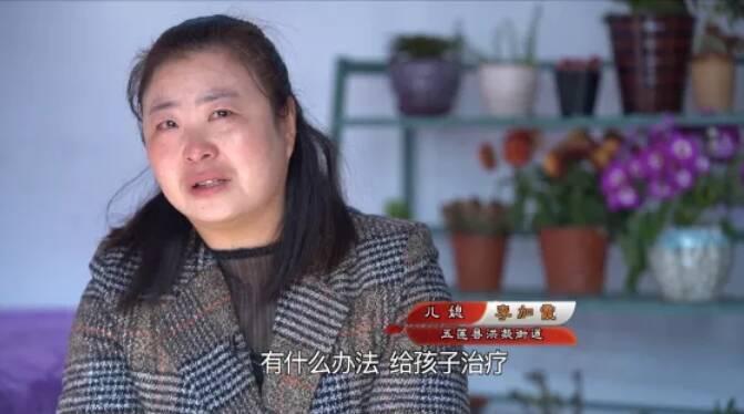 李加霞:儿子进行性肌营养不良 母亲坚强守护撑起家