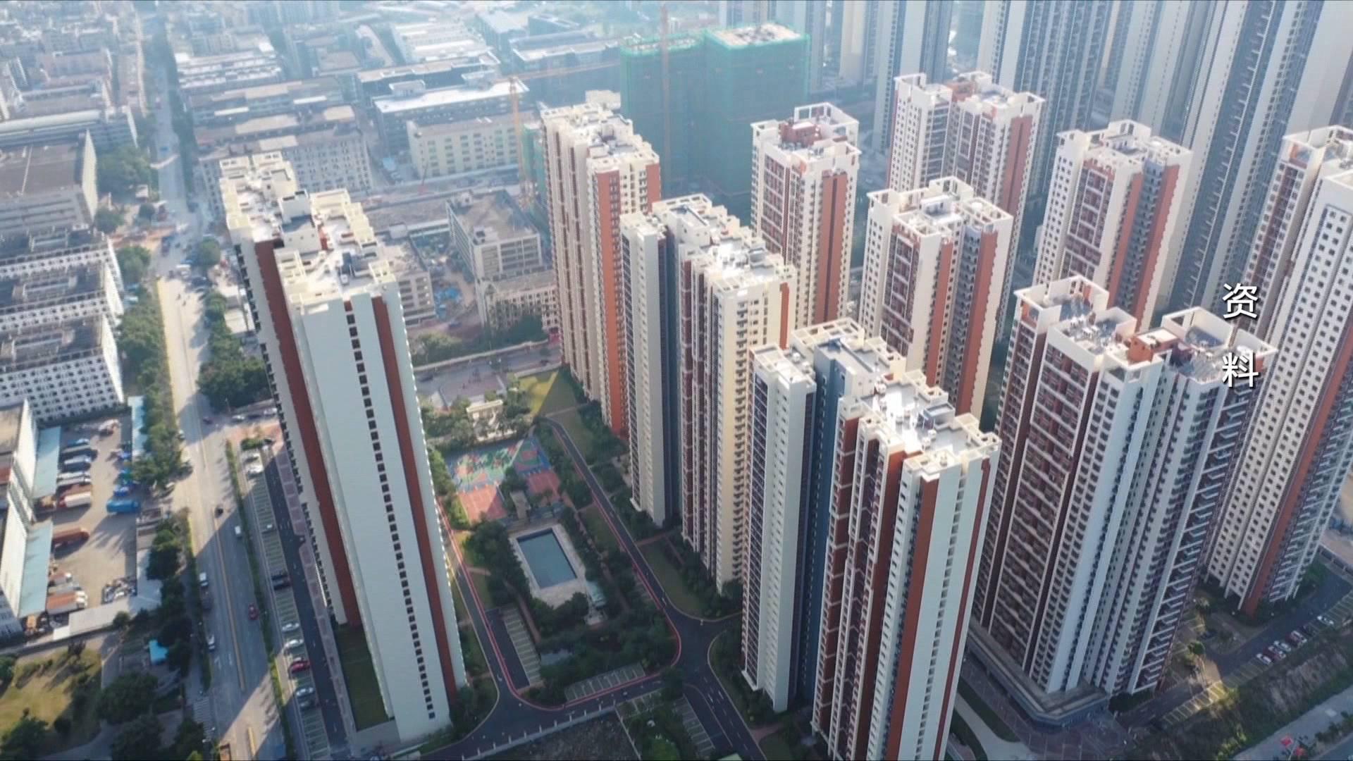 """国家统计局最新发布:2020年12月山东青岛等3地新房价格""""止跌回涨"""""""