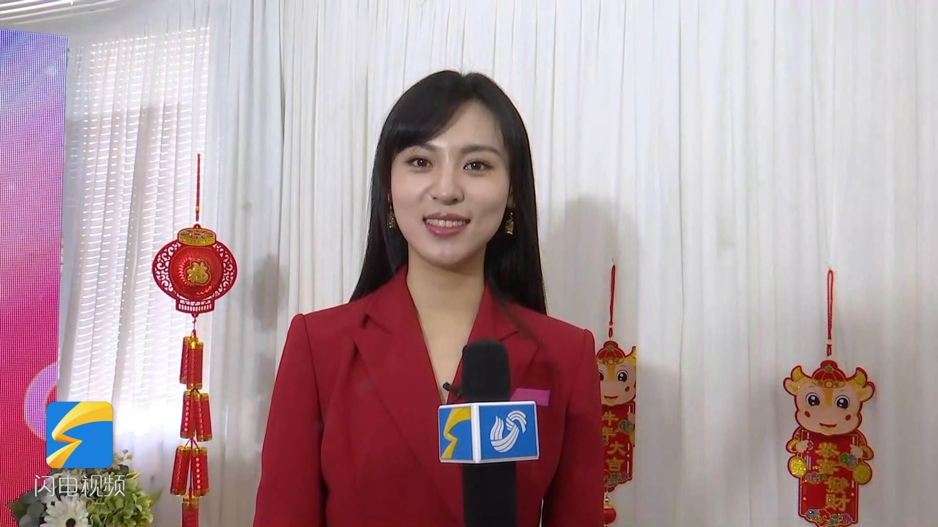 13秒丨山东广播电视台新闻频道上线 演员周放送上祝福