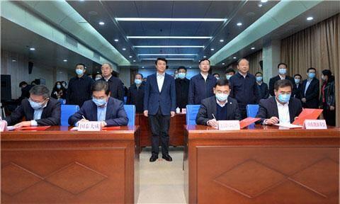 """聚焦建成""""五个名地"""",泰安签约187个银企合作项目,总金额408.6亿元"""