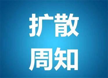 有奖举报!烟台福山区严厉打击违法处理危险废物行为