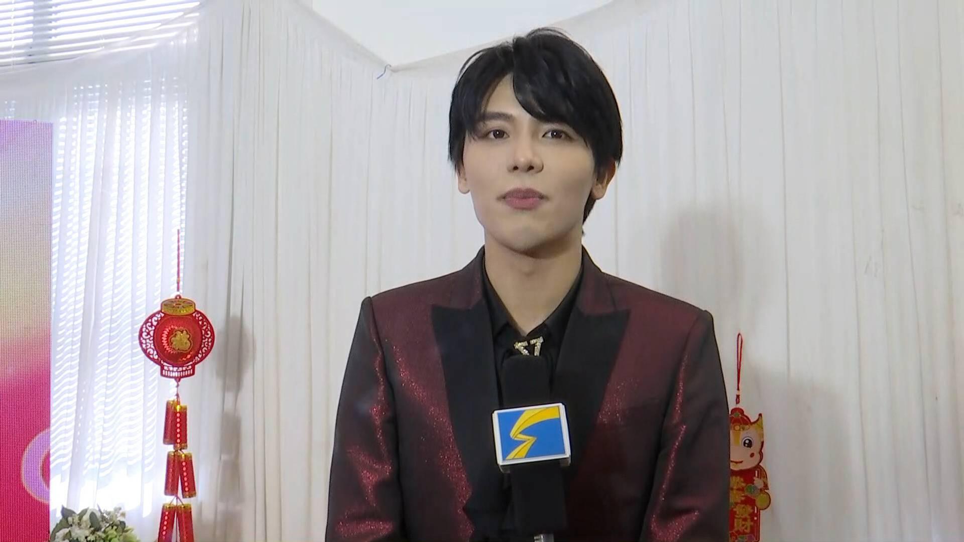 15秒|山东广播电视台新闻频道上线 歌手贾凡送上祝福