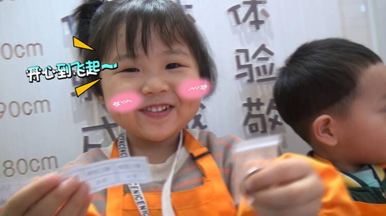 """每天""""一块钱""""工资!济南一幼儿园为小朋友发工资 萌娃""""上岗""""笑翻众人"""