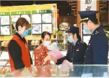 主体资质要合法!潍坊对入网餐饮服务经营者提出9大要求
