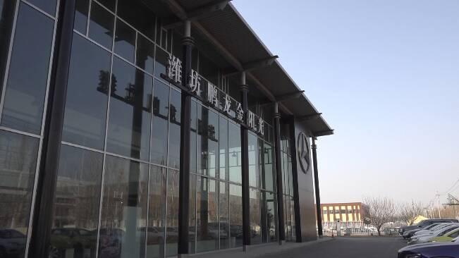 追踪:潍坊鹏龙金阳光奔驰4S店员工划车违反规定 车主获赔5000元