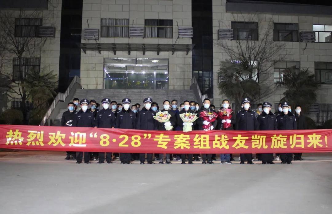 炒股2天赔了40万 菏泽警方赴四川抓回29名诈骗嫌犯