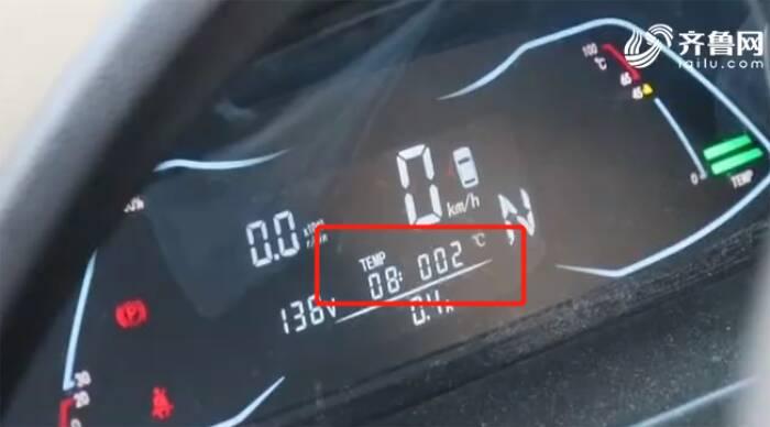 潍坊市民新车刚买不到一个月,低于0℃无法充电?