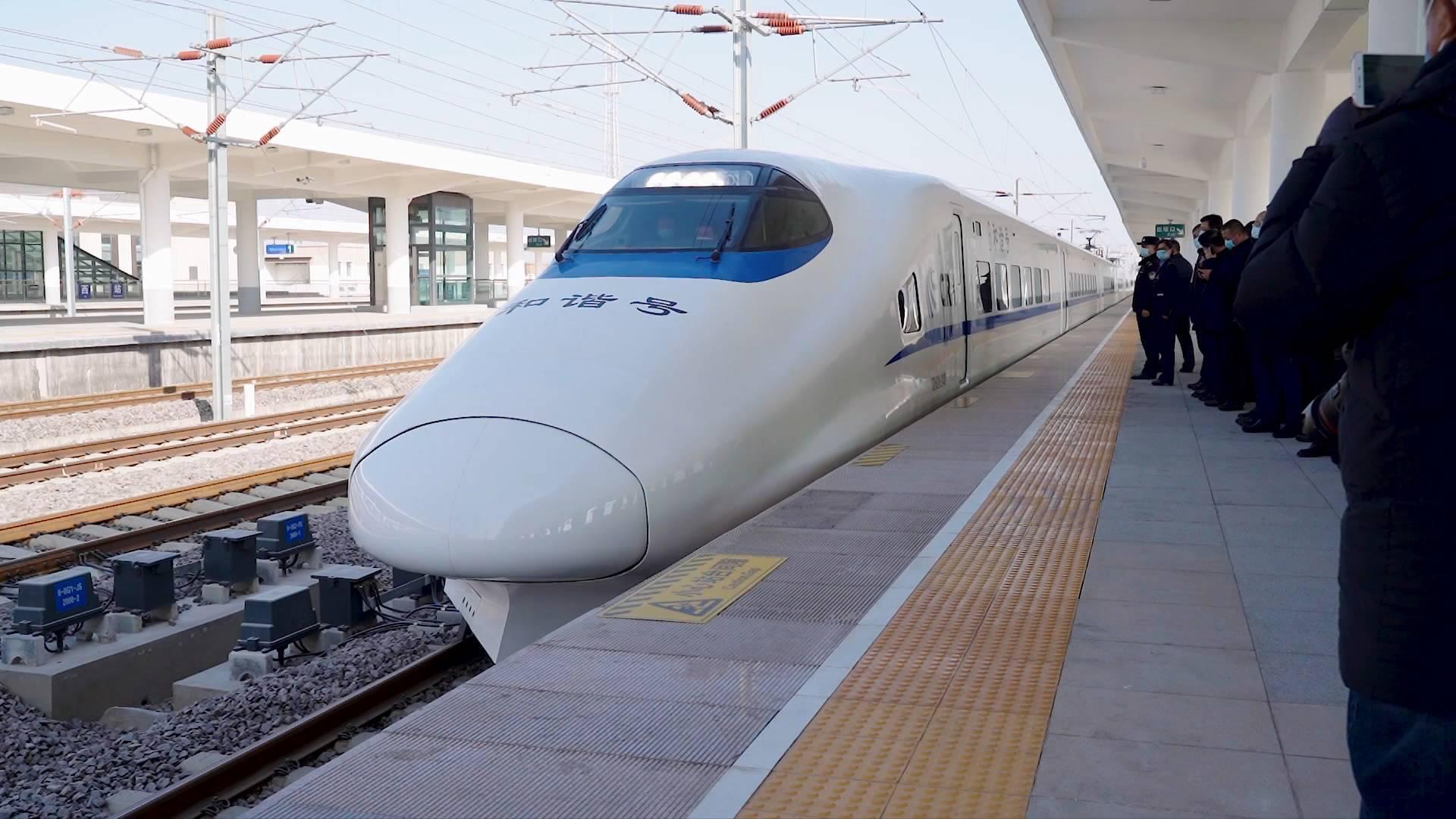49秒|坐着动车上下班!山东省首条市域动车组列车通车