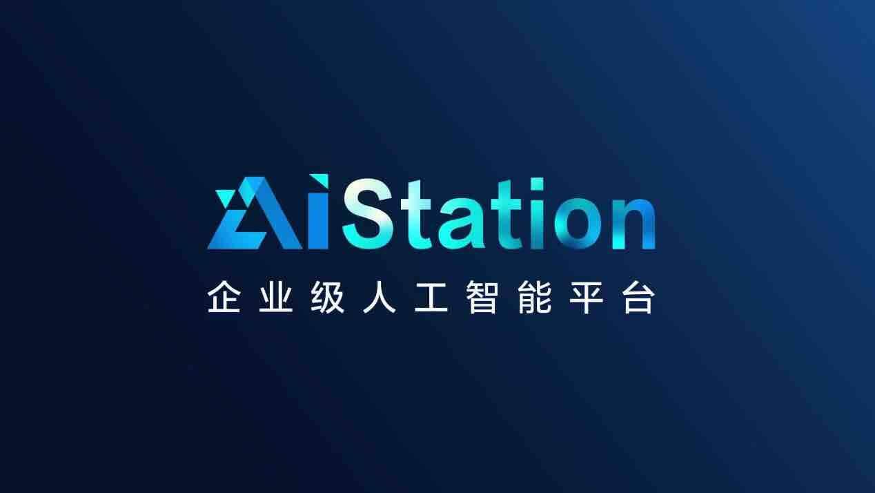浪潮入选AI中国•最强人工智能公司TOP30