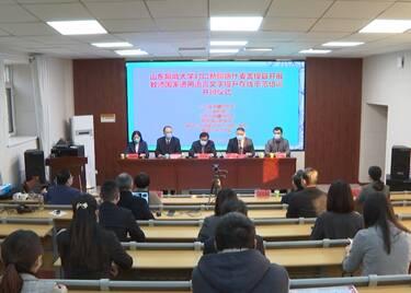 43秒|聊城大学对口新疆喀什地区开展教师国家通用语言文字提升在线示范培训