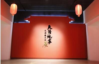 《天清地宁——孔府过大年展》开展 到孔子博物馆品孔府年味